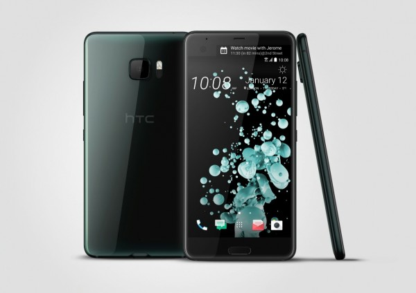 htcuultra